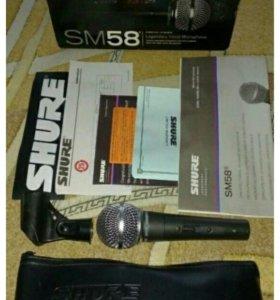 Профессиональный вокальный микрофон Shure SM 58