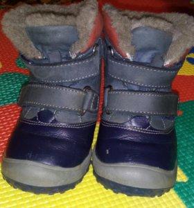 Зимние ботиночки на мальчика р.22