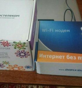 Цифровое ТВ, WiFi роутер.