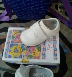 Ботинки детские 20-21