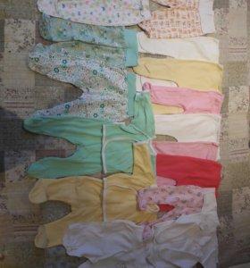 Пакет вещей для новорожденной девочки(0- 3)
