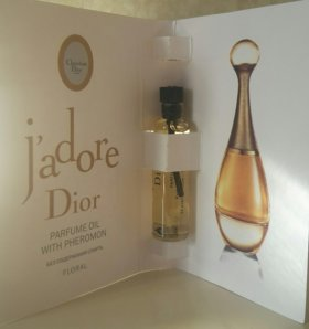 Dior J'adore 5ml Диор пробник