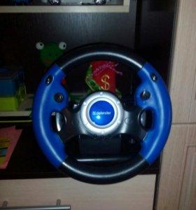 Руль и педали с установочным  диском