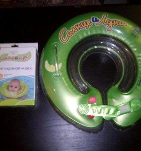 Горка для купания и круг для купания малыша