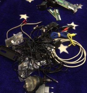 Зарядки и наушники