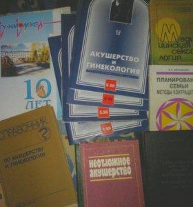 мед.литература