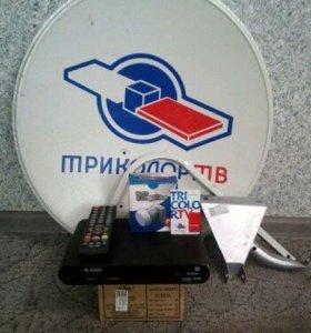Установка и регулировка спутниковое телевидение