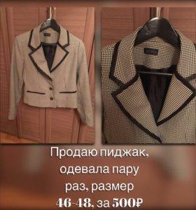 Продам бу пиджак!