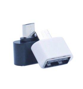 USB переходник