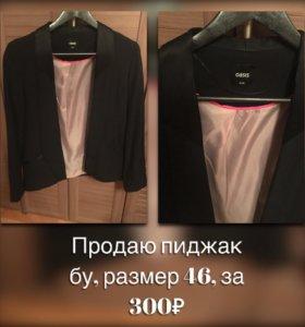 Продам бу пиджак
