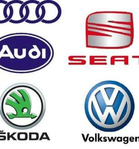 Компюторная диагностика Audi seat skoda volkswagen
