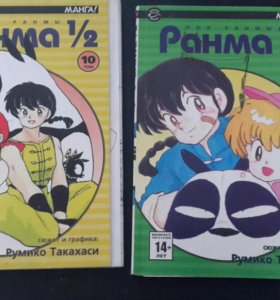 Манга 2 тома
