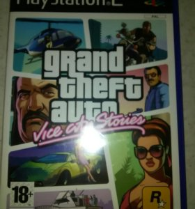 Grand therf auto на ps2