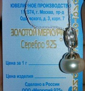 Колье, подвеска серебро 925