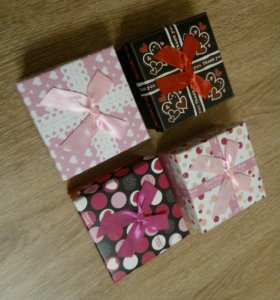 Подарочный коробки