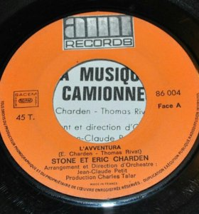 Виниловая пластинка *Stone Eric Charden* 1971г.