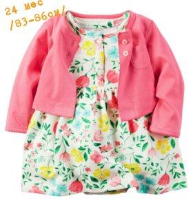 Комплект Carters платье+кардиган
