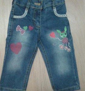 Новые джинсовые брюки