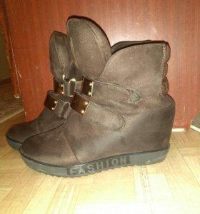 Ботинки)