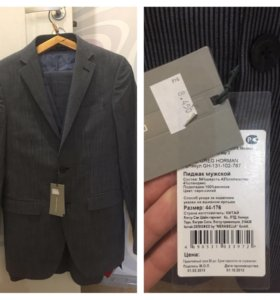 Пиджак и два костюма
