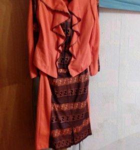 Костюм: юбка-пиджак с поясом