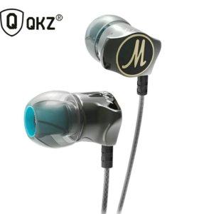 Наушники QKZ DM7 HIFI