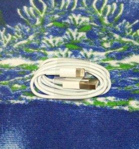 Шнур для зарядки iphone apple