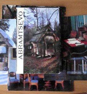 3 набора открыток