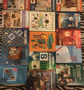 Книги 7-8класс