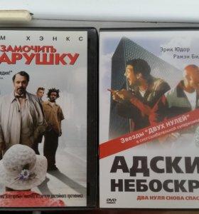 Диски Фильмы для портативных DVD