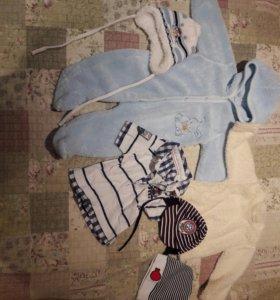 Пакет вещей для новорожденного мальчика(0-3)