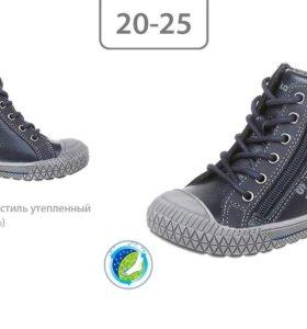 Ботинки Kapika 21. Весна-осень