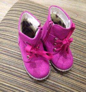 Сапожки ботиночки демисезонные