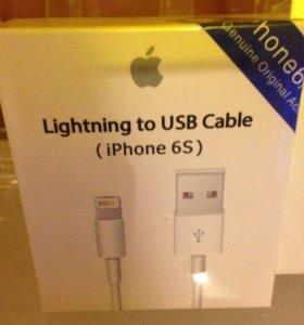 USB кабель для айфон
