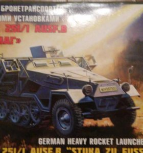 Сборная модель немецкий бронетранспортер 1/35