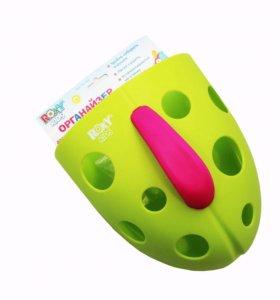 Органайзер для хранения игрушек в ванной