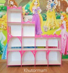 Дом для кукол стеллаж для игрушек