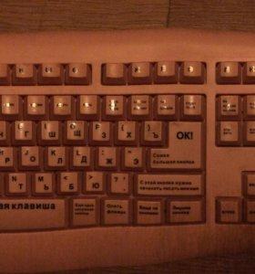 Клавиатура для блондинки