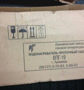 Водонагреватель проточный новый в упаковке