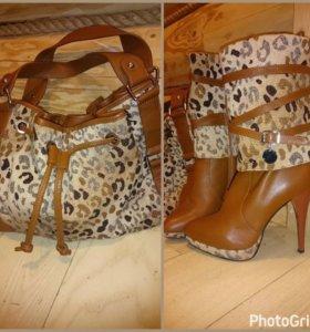 Сапожки и сумка
