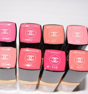 🌺chanel rouge coco shine🌺