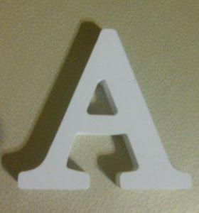 Буква(А)