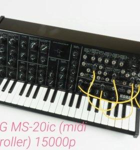 (Цена снижена) Синтезатор Korg ms-20ic
