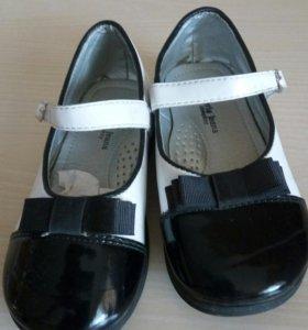 Туфли, размер 27
