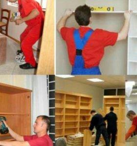 Услуги по сборке мебели.