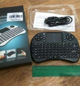 Беспроводная клавиатура для смарт тв русская.