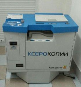 Копировальный автомат Копиркин