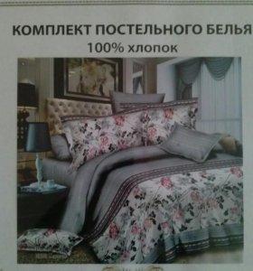 Комплект постельного белья (попали 1,5сп)