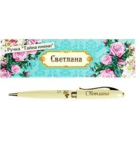 Ручки именные