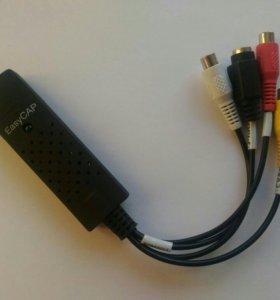 USB - оцифррвка